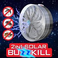 Прибор для уничтожения насекомых SOLAR BUZZKILL, Садовые принадлежности