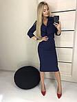 """Женское платье костюмка """"Пралине"""", фото 3"""