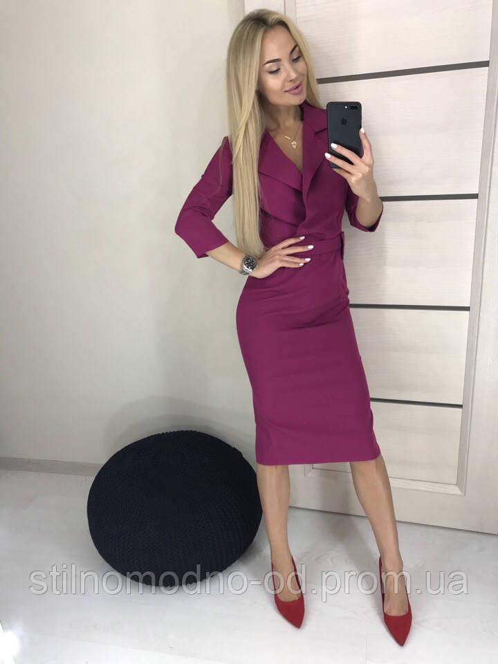 "Женское платье костюмка ""Пралине"""