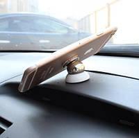 Магнитный держатель для телефона в авто, белый, Держатели