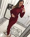 Женский вязаный костюм с жемчугом 33ks819, фото 2