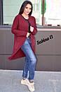 Вязаный женский кардиган из полушерсти с карманами 7pk152, фото 5
