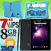 Стильный ДРАКОН- планшет-Dragon Touch Y88X Plus   - IPS, 8GB ,6 ядер+ Подарки