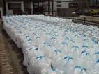 Сода кальцинированная универсальное моющее средство в мешках по 25 кг и картонных коробках.