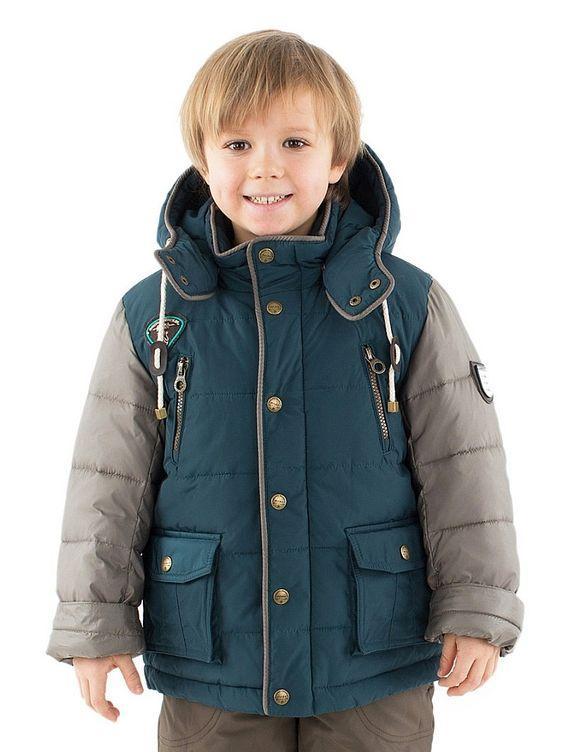 Зимняя куртка для мальчика - магазин 7 км