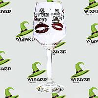 Бокал винный Мои 50 оттенков красного, фото 1