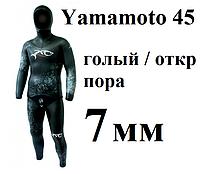 Гидрокостюм для подводной охоты XT Diving Pro Yamamoto 45; толщина 7 мм; голый / открытая пора