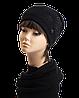 Комплект шапка и шарф Марта стразы