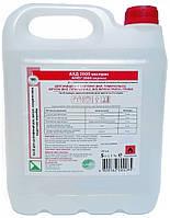 АХД 2000 Экспресс (5000 мл) для дезинфекции рук, кожи и поверхностей