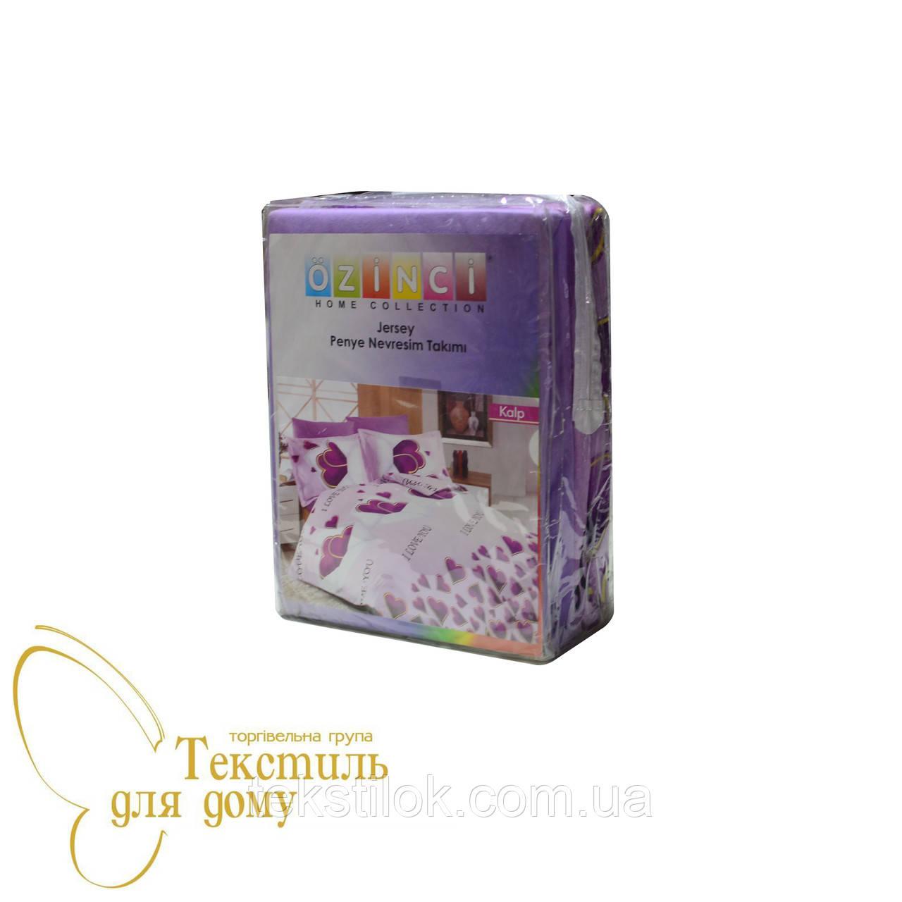Комплект постельного белья трикотажный Kalp