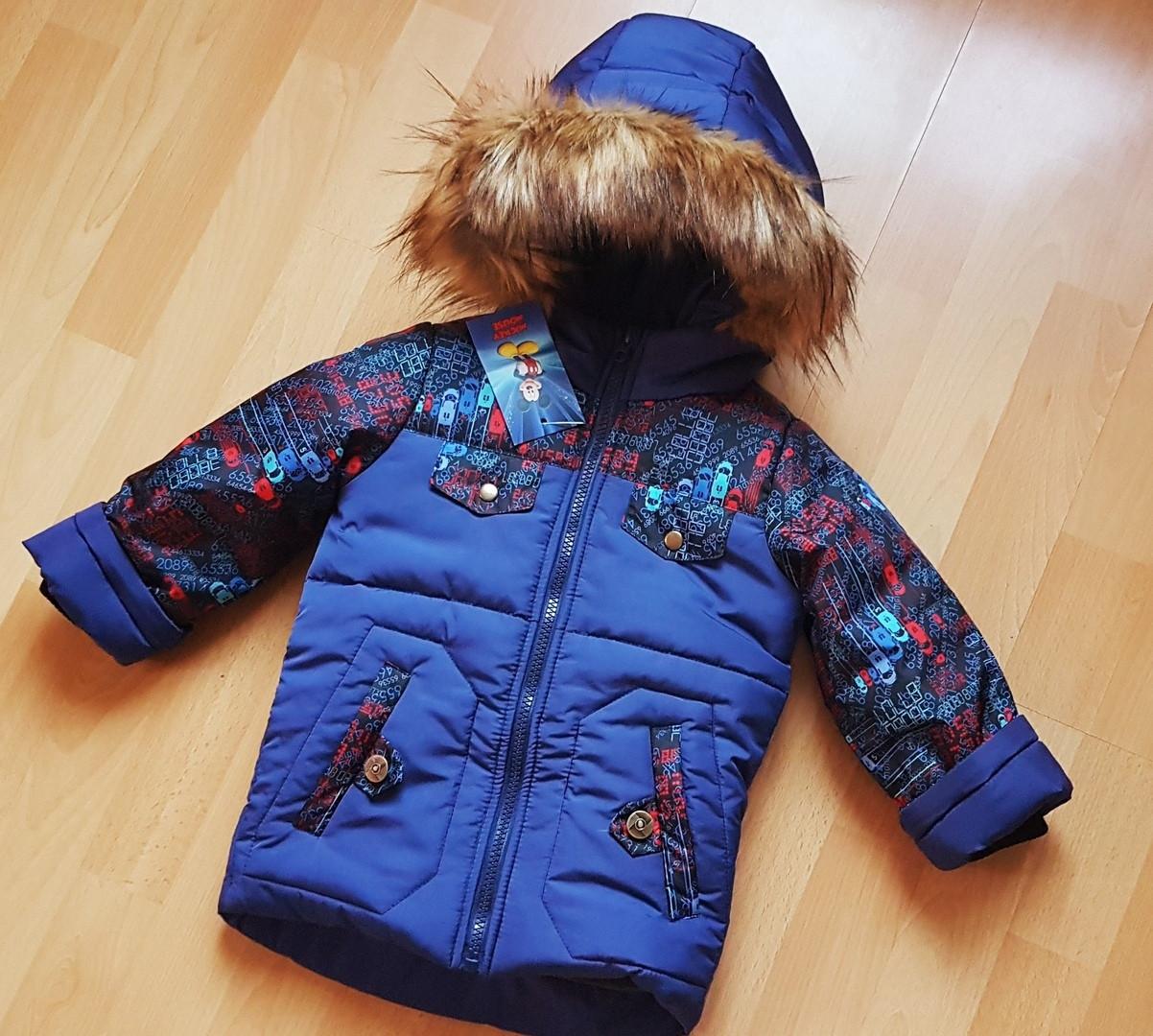 Куртка зимняя для мальчика, размеры 92 - 104