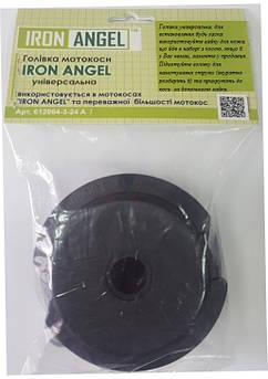 Косильная головка Iron Angel универсальная Ø130 с леской 2,4мм