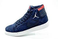 Зимние Кроссовки в стиле Nike Air Jordan Retro на меху, Dark Blue