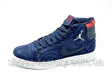 Зимние Кроссовки в стиле Nike Air Jordan Retro на меху, Dark Blue, фото 2