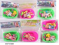Пупс 6 видов, в ванночке, с игрушкой, аксесс, в п/э 18*11,5см /288-2/(S8008-27/28AB)