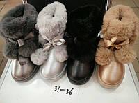 Детские модные угги с помпонами Размеры 31-36, фото 1
