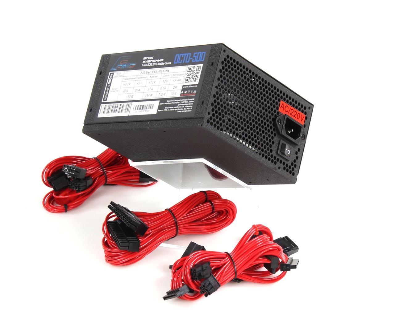 Блок питания Frime OCTO-500 APFC Modular BOX