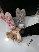 Детские модные угги с ушками и мехом Размеры 19-24, фото 1