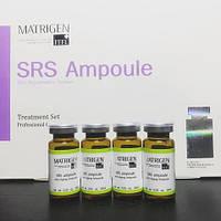 MATRIGEN SRS Anti-Aging Ampoule - антивозрастные, от морщин, дряблости пигментации, Корея, Набор 12ампул*10 мл