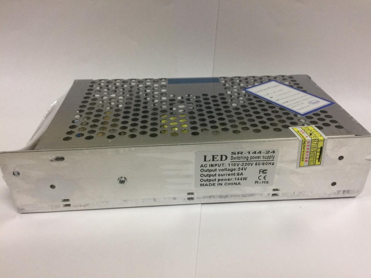 Металический блок питания SR-144W 24V 6A