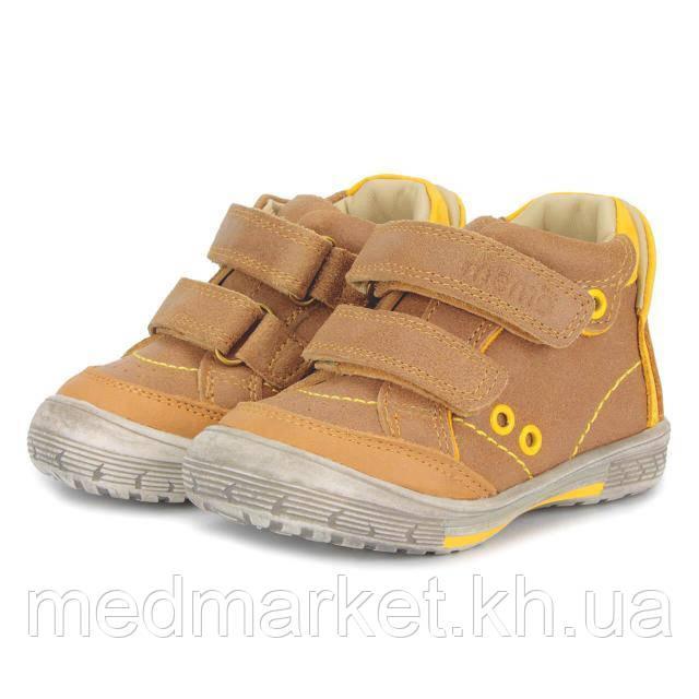 Ботинки детские ортопедические коричневые Memo Nodi 1BE