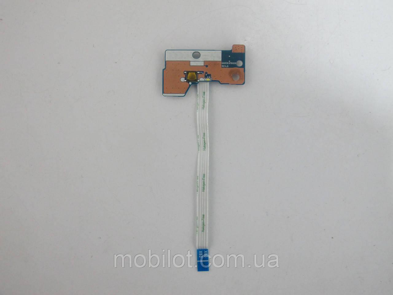 Кнопка включения HP 450 G4 (NZ-7359)