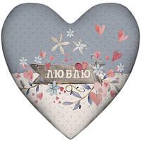 """Подушка сердце """"Люблю"""""""