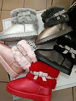 Детски модные угги для девочек Размеры 31-36, фото 1