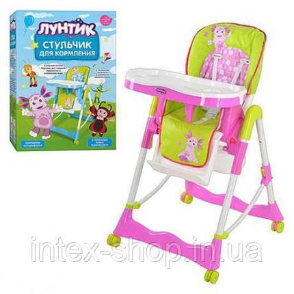 Детский стульчик для кормления Bambi LT 0010 Лунтик, фото 2
