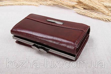 Шикарный женский кожаный кошелек 727С, натуральная кожа, фото 2