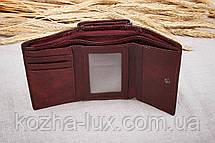 Шикарний жіночий шкіряний гаманець 727С, натуральна шкіра, фото 2