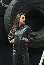 "Коажаная женская куртка-бомбер ""S"" с карманами и манжетами, фото 3"
