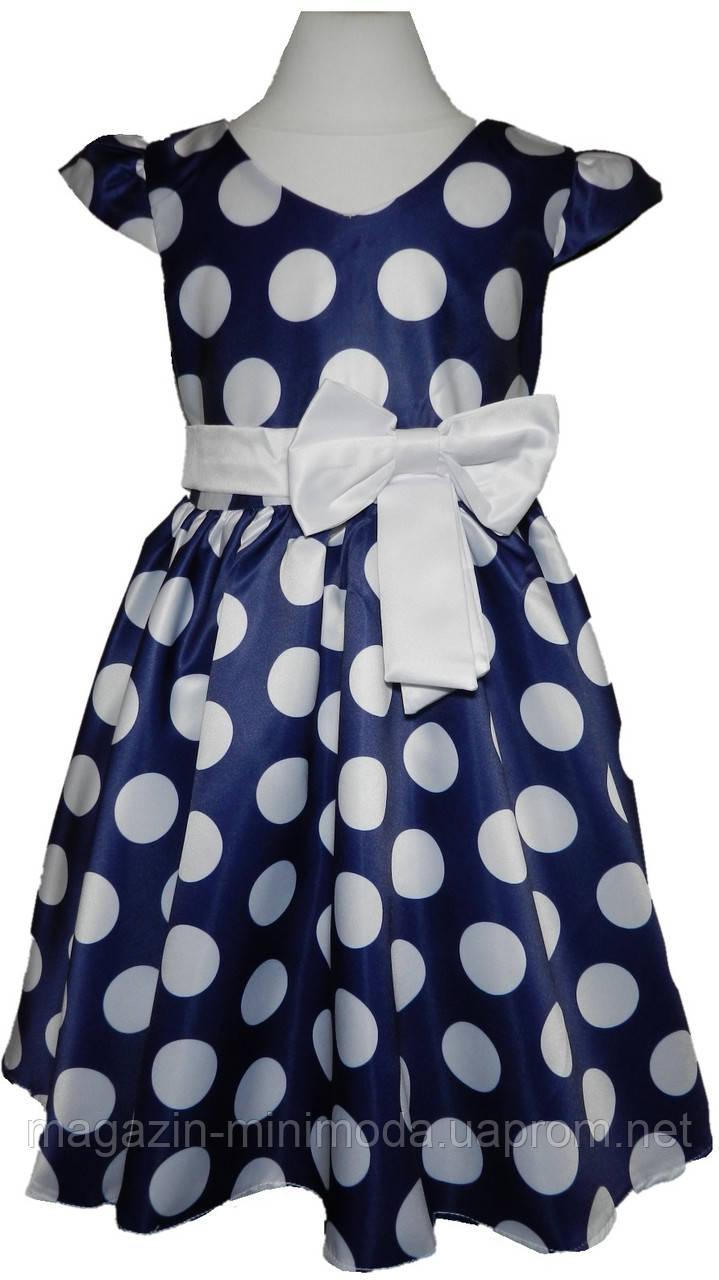 884663d67c5 Детское синее платье в горошек