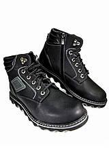 Мужские ботинки зимние МИДА 14725 из натуральной кожи