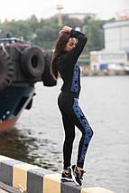 """Женский трикотажный спортивный костюм """"SRARS"""" с лампасами (2 цвета), фото 3"""