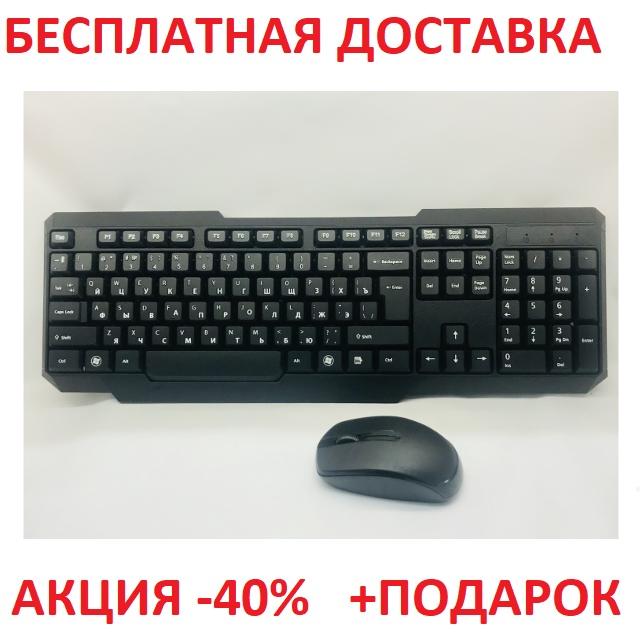 Беспроводная клавиатура + мышка COMBO + радио W1080-DB12 Wireless keyboard for PC Original size
