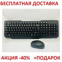 Беспроводная клавиатура + мышка COMBO + радио W1080-DB12 Wireless keyboard for PC Original size, фото 1