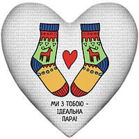 Подушка сердце Ми з тобою  ідеальна пара 37х37 см (4PS_17L021)