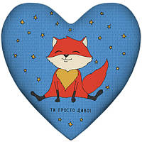 Подушка серце Ти просто диво 37х37 см (4PS_17L015)