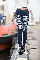 """Узкие женские джинсовые брюки """"WAVE"""" с принтом (2 цвета), фото 3"""