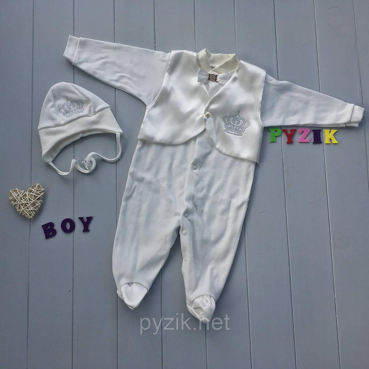 Крестильный набор для новорожденного (человечек+шапочка) Сеньор 2