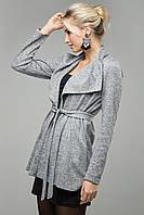 Серый кардиган женский меланжевый демисезонный, кофта на запах