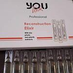 Восстанавливающий эликсир для волос You Look Reconstruction Elixir, (10 ампул по 10 мл.)