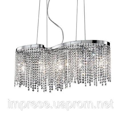 Люстра Ideal Lux Aurora SP5 13923
