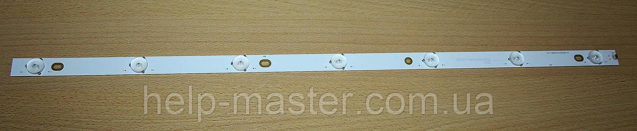 LED планка LB-F3528-GJX320307-B