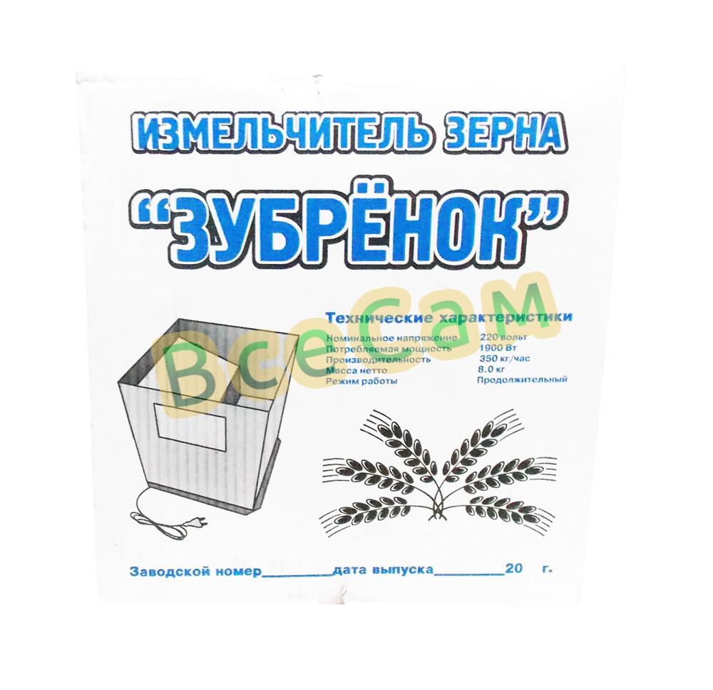 Зернодробилка Зубренок 350 кг\ч (без сита)