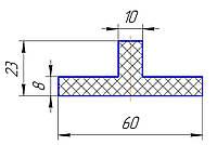 Шеврон для конвейерной ленты 23 мм