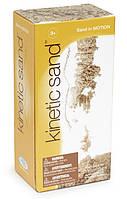 Кинетический песок 1,1 кг/ расфасовка