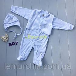 Набір для новонародженого на виписку (чоловічок+шапочка) 4 Сеньйор