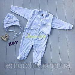 Набор для новорожденного на выписку (человечек+шапочка) Сеньор 4